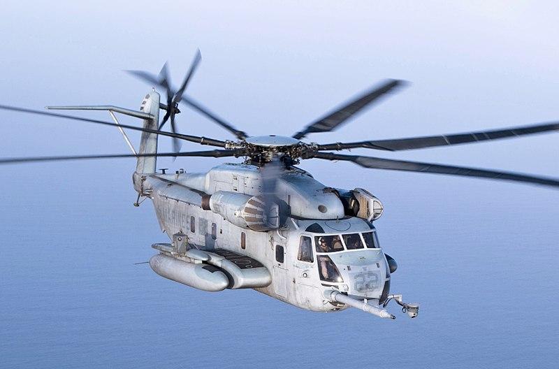 Lockheed Martin Helicopter